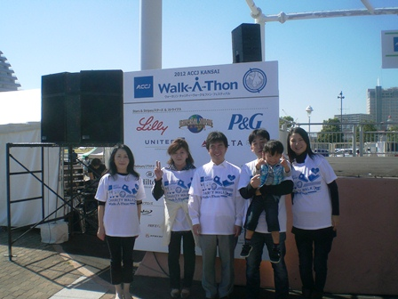 WALKATHON%233s.jpg