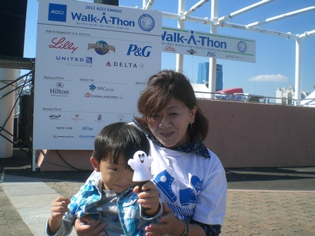 WALKATHON%235s.jpg